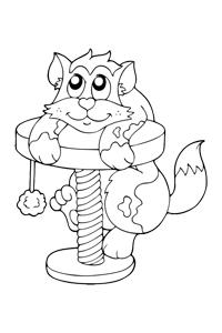 Cat - Animal Coloring Book